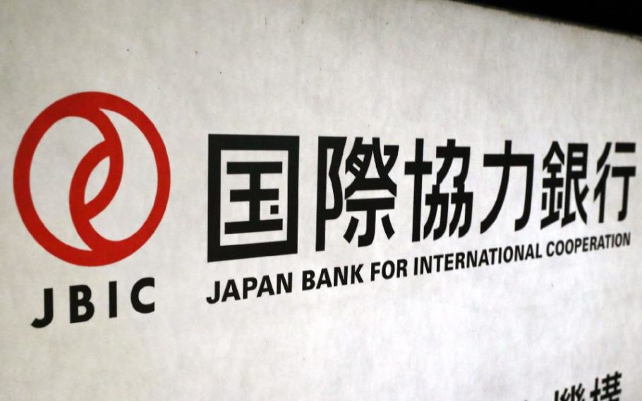 japan-bank-for-international-cooperation-will-open-first-overseas-office-in-istanbul-by-the-end-of-2019
